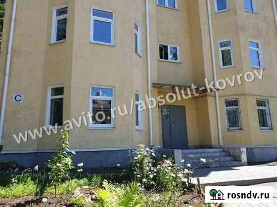 2-комнатная квартира, 33 м², 3/3 эт. Ковров