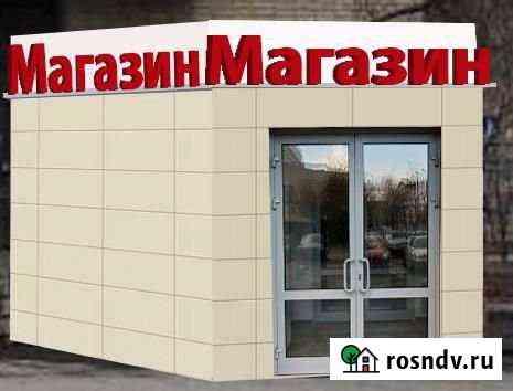 Торговое помещение, 14 кв.м. Волгодонск