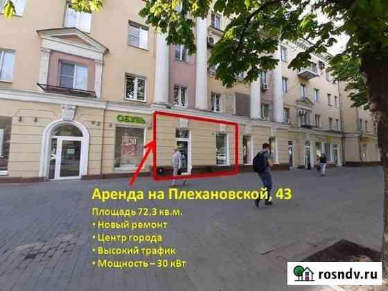 Торговое помещение, 72.3 кв.м. Воронеж