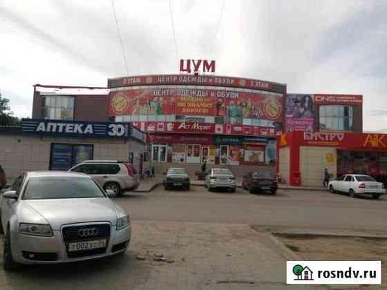 Торговое помещение, 150 кв.м. Ахтубинск