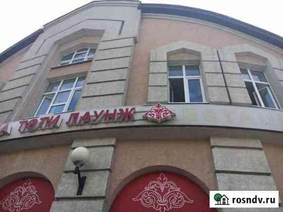 Офисное помещение, 560 кв.м. Казань