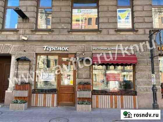 95кв.м. активное торговое место Санкт-Петербург