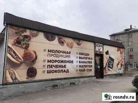 Отдельно стоящее Помещение Новосибирск