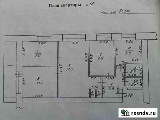 4-комнатная квартира, 62 м², 5/5 эт. Бугуруслан