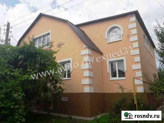 Дом 260 м² на участке 15 сот. Белгород