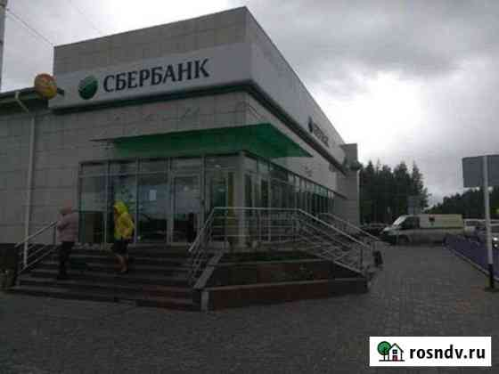 Нежилые помещения Нефтеюганск