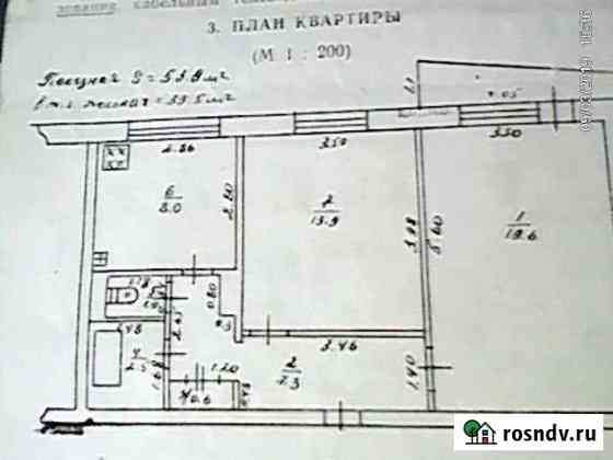2-комнатная квартира, 53.8 м², 4/5 эт. Далматово
