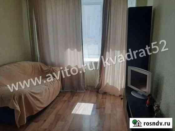 1-комнатная квартира, 33 м², 3/5 эт. Кстово