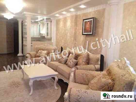 3-комнатная квартира, 120 м², 17/22 эт. Хабаровск