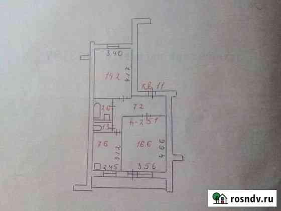 2-комнатная квартира, 50 м², 4/5 эт. Пиндуши