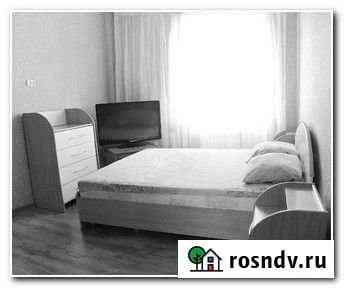 2-комнатная квартира, 65 м², 5/9 эт. Дубна
