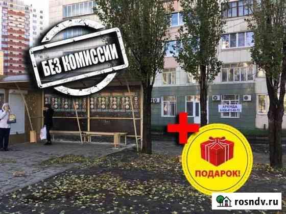 Сдам магазин 91 м, без комиссии Воронеж
