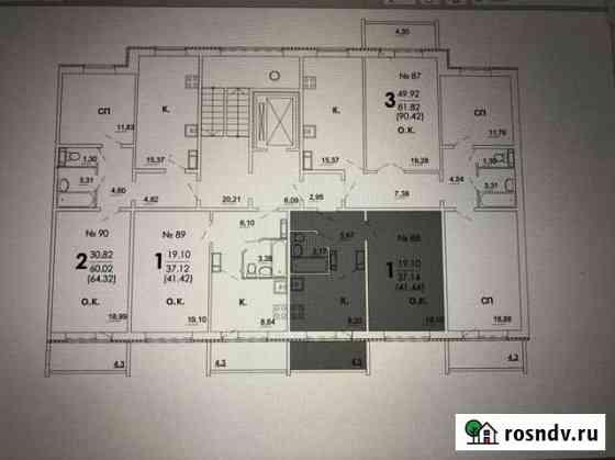 1-комнатная квартира, 37.1 м², 5/10 эт. Саратов