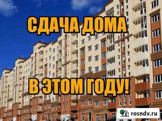 1-комнатная квартира, 23.7 м², 2/9 эт. Видное