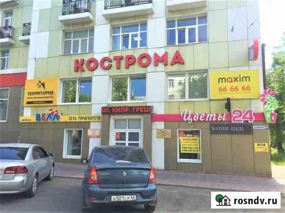 Сдаются офисы от 16 с 450 м2 Кострома