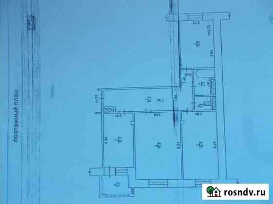 3-комнатная квартира, 73.8 м², 2/7 эт. Ханты-Мансийск
