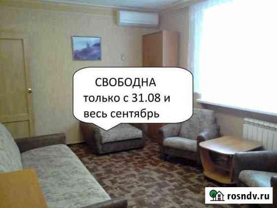 2-комнатная квартира, 57 м², 2/5 эт. Евпатория