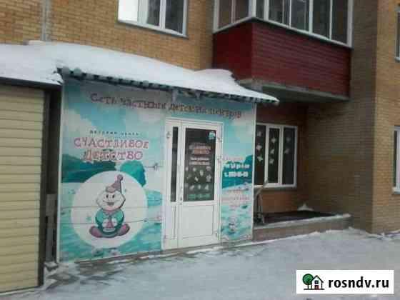 Помещение свободного назначения, 242.9 кв.м. Новосибирск