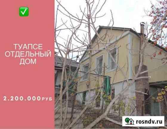 Дом 58 м² на участке 5 сот. Туапсе
