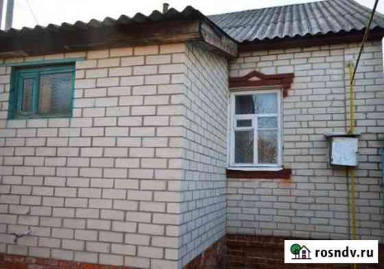 Дом 60 м² на участке 23 сот. Ракитное