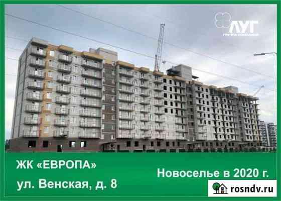 1-комнатная квартира, 42 м², 4/9 эт. Псков