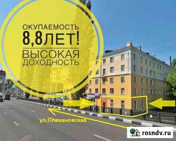 Помещение с арендатором в центре, 59кв.м Воронеж