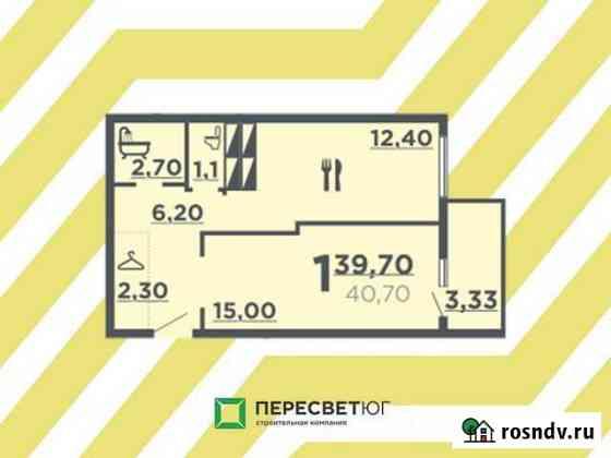 1-комнатная квартира, 39.7 м², 13/16 эт. Волгоград
