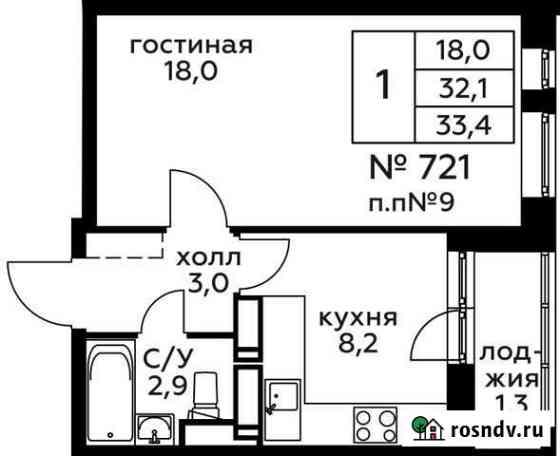 1-комнатная квартира, 33.4 м², 21/22 эт. Балашиха
