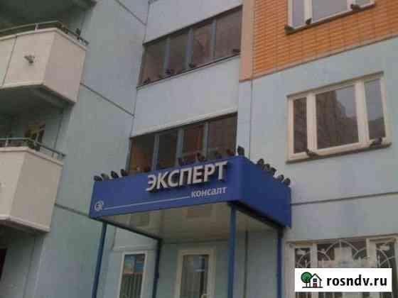 Сдам торговое помещение, 56 кв.м. Серпухов