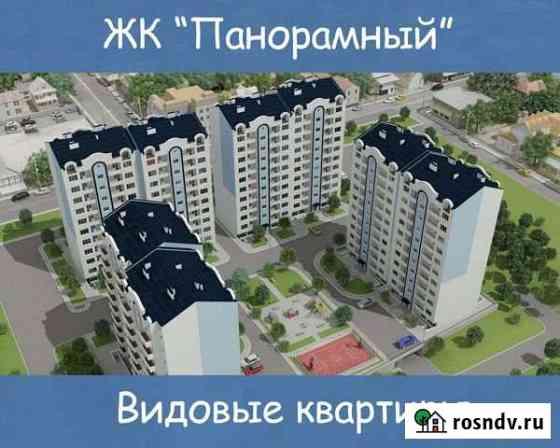2-комнатная квартира, 55.5 м², 8/11 эт. Севастополь