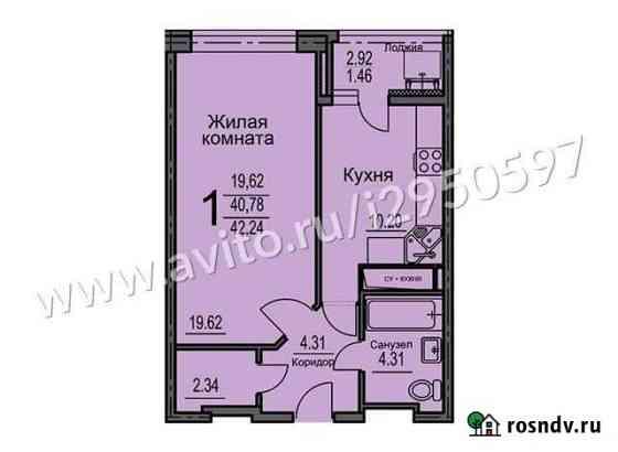 1-комнатная квартира, 42.2 м², 5/25 эт. Воронеж
