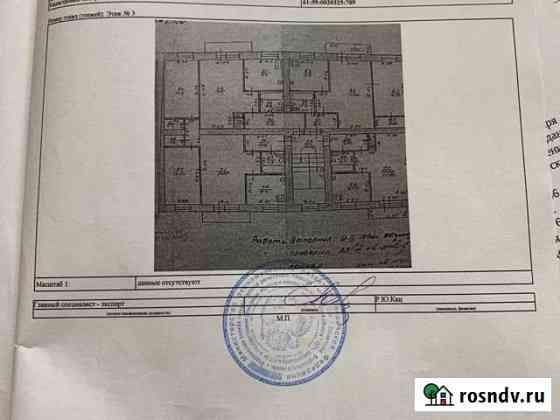 1-комнатная квартира, 32 м², 3/4 эт. Шахты