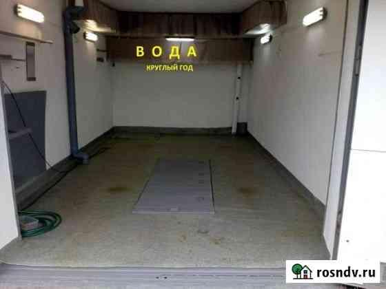 Складское помещение, 24 кв.м. Балашиха