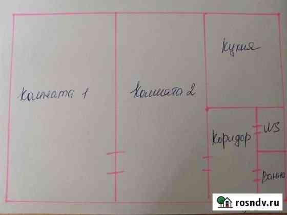 2-комнатная квартира, 45 м², 9/14 эт. Москва