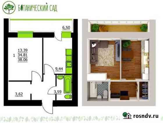 1-комнатная квартира, 38.2 м², 19/19 эт. Уфа