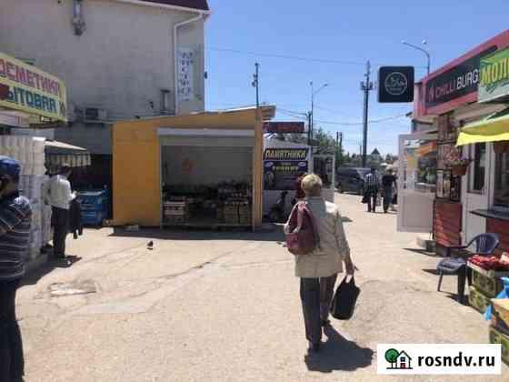 Продам павильон, рынок Кольцо, 5км Севастополь