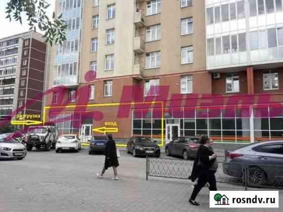 Сдам торговое помещение, 240.00 кв.м. Екатеринбург