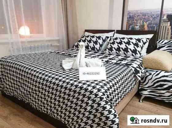 1-комнатная квартира, 31 м², 4/5 эт. Вольск