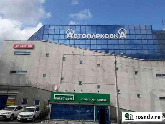 Помещение свободного назначения, 125 кв.м. Челябинск