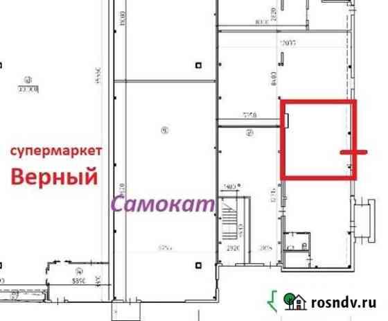 Под торговлю, отдельный вход Москва