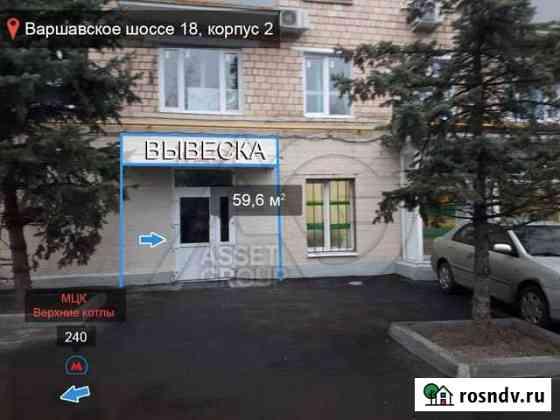 Street-retail рядом с мцк Верхние котлы (юао) Москва