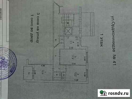 3-комнатная квартира, 66 м², 1/10 эт. Челябинск