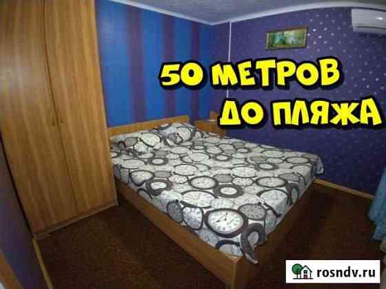 Дом 62 м² на участке 10 сот. Голубицкая