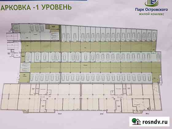 Машиноместо 17 м² Ростов-на-Дону