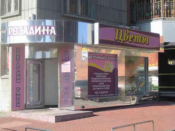 Сдам магазин с 2 входами в проходом месте Новосибирск