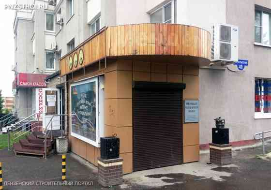 Сдаю помещение свободного назначения под торговлю или офис, 200 кв м (напротив ПГУ) Пенза