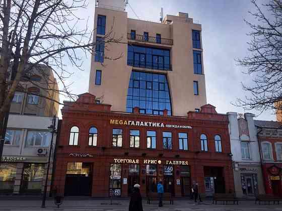 Офисное помещение, 47.7 м² Саратов
