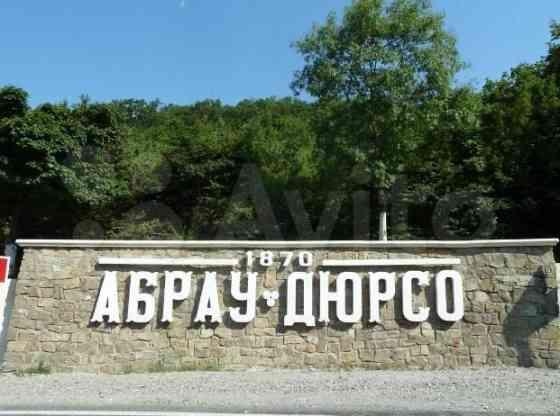 Дом 365 м² на участке 2.7 сот. Новороссийск