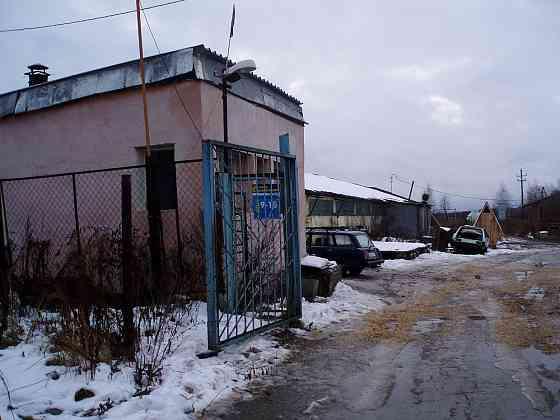 Производственная база Щекино