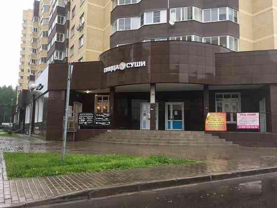 Аренда коммерческой недвижимости Ногинск